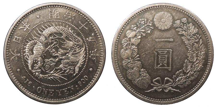 World Coins - JAPAN Mutsuhito (Meiji) M 15 (1882) Yen AU/UNC