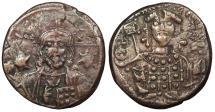 Ancient Coins - Michael VII Ducas 1071-1078 A.D. Follis Constantinople Mint Good Fine