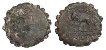Ancient Coins - Seleukid Kings Antiochos VI 144-141 B.C. AE23 VF