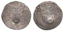 Ancient Coins - Nezak (Nspk) Huns Kingdom of Zabul Vakhu (Vasu)-Deva, Sub-ruler of Shahi Tigin Circa 720-738 AD Drachm VF