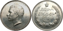 World Coins - IRAN: S.H. 1344 (1965) 25th Year of Reign Medal