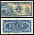 World Coins - COLOMBIA Banco de la República 20 July 1940 Peso Oro EF