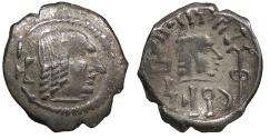 Ancient Coins - South Arabia Felix Himyarites King Tha'ran Ya'ub Circa Late 2nd Century A.D. Unit Good VF