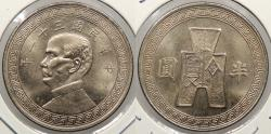 World Coins - CHINA: yr. 31 (1942) 50 Cents