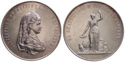 World Coins - RUSSIA by A. Griliches ND (1881) AR 42mm Medal AU