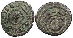 World Coins - Umayyad Caliphate Anonymous c. AH90s-100s (c. 708-727 A.D.) Fals al-Ramla Mint (Ramleh in Palestine) VF