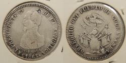 World Coins - BOLIVIA: 1863 'Gift of the house of Cochabamba' Proclamation coin