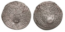 Ancient Coins - Nezak (Nspk) Huns Kingdom of Zabul Vakhu (Vasu)-Deva, Sub-ruler of Shahi Tigin Circa 720-738 AD Drachm VF