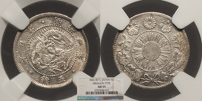 World Coins - JAPAN Mutsuhito (Meiji) M 4 (1871) 5 Sen NGC AU-55