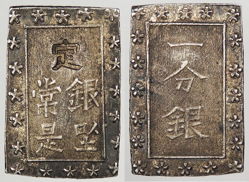 World Coins - JAPAN: ND (1837-1854) Tempo era Bu Gin