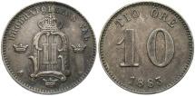 World Coins - SWEDEN: 1883 10 Ore