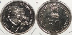 World Coins - INDIA: 1972-B Low Mintage; 7,895 struck. 50 Paise Proof