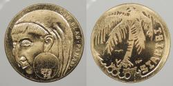 World Coins - PANAMA: 1979 San Blas Islands. 5 Coconuts Token