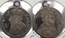 World Coins - SOUTH AFRICA: 1896 Cut coin art pendant w/loop 6 Pence