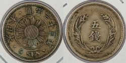 World Coins - JAPAN: M-33 (1900) Better date. 5 Sen