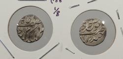 World Coins - INDIAN PRINCELY STATES: Hyderabad (AH 1285-1329) (1869-1911) Mir Mahbub Ali Khan 1/8 Rupee
