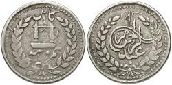 World Coins - AFGHANISTAN: AH 1313 1/2 Rupee