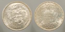 World Coins - EGYPT: 1980 / AH 1400 Pound