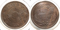 World Coins - JAPAN: Yr32 (1899) Sen
