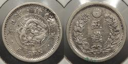 World Coins - JAPAN: M10 (1877) Type 1 5 Sen