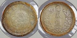 World Coins - JAPAN: M-6 (1873) Type 1. 5 Sen