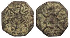 World Coins - ITALIAN STATES Kingdom of Sicily  Roger II (Ruggero) 1130-1154 (as king) 1/2 Follaro AH 550 (AD 1145)  Near VF