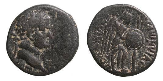 Ancient Coins - Judaea Caesarea Maritima Titus 79-81 A.D. AE20 Fine