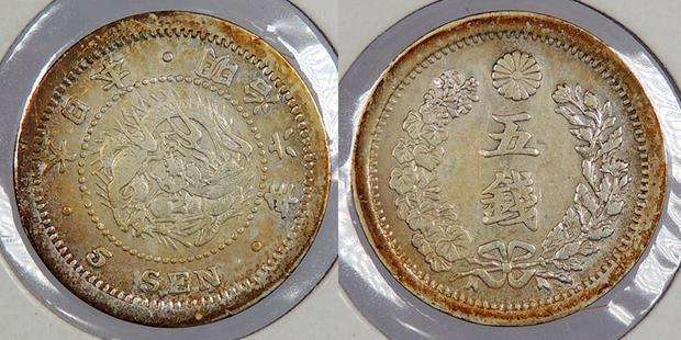 World Coins - JAPAN: M-6 (1873) Type 1. 5 Sen