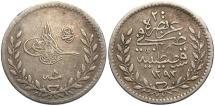 World Coins - TURKEY: AH 1293 20 Para