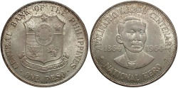 World Coins - PHILIPPINES: 1964 100th Anniversary Birth of Apolinario Mabini 1 Peso