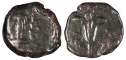 Ancient Coins - Judaea Hasmonean Dynasty John Hyrcanus I with Antiochos VII Sidetes 138-129 B.C. Prutah Fine