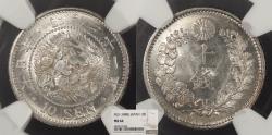 World Coins - JAPAN Mutsuhito M 21 (1888) 10 Sen NGC MS-64