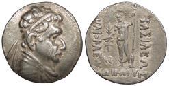 Ancient Coins - Baktria Graeco-Bactrian Kings Heliokles I 145-130 B.C. Tetradrachm VF