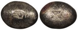 World Coins - JAPAN ND (1837-1858) Mameita Gin 'Bean' VF