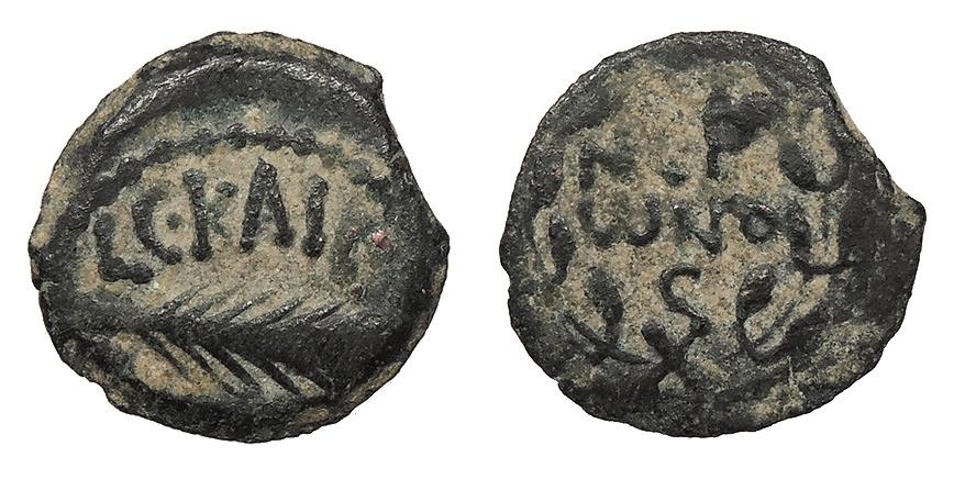 Ancient Coins - Judaea Porcius Festus, as Roman Procurator under Nero 59-62 C.E. Prutah VF