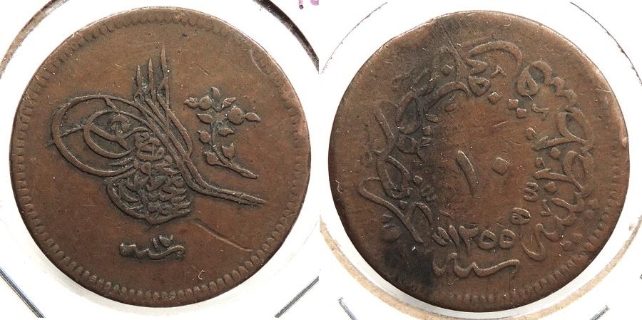 World Coins - EGYPT: AH1255/17 (1854) 10 Para