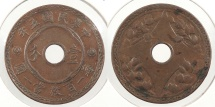 World Coins - CHINA: 1916 1 Fen