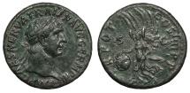 Ancient Coins - Trajan 98-117 A.D. As Rome Mint VF
