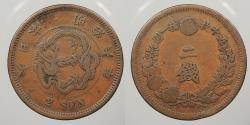 World Coins - JAPAN: Yr. 6 (1873) Key Date. 2 Sen