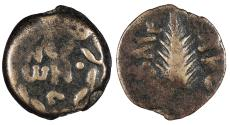 Ancient Coins - Judaea Roman Procurators Porcius Festus, under Nero 59-62 A.D. Prutah Good Fine