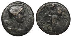Ancient Coins - Julius Caesar 45 B.C. Dupondius Uncertain Mint Near VF