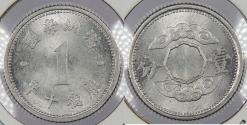 World Coins - CHINA: Manchoukuo (Manchuria) KT 10 (1943) Japanese Puppet State. Fen