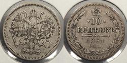 World Coins - RUSSIA: 1861-SPB 10 Kopecks