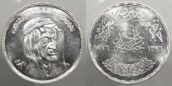 World Coins - EGYPT: AH 1396 (1976) Pound