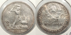 World Coins - RUSSIA: 1926 50 Kopeks