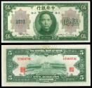 World Coins - CHINA Central Bank of China 1930 5 Dollars UNC