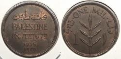 World Coins - PALESTINE: 1935 Mil