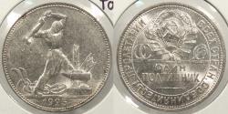 World Coins - RUSSIA: 1925 Poltinnik