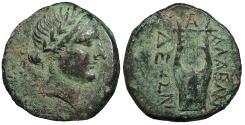 Ancient Coins - Caria Alabanda c. 133-100 B.C. AE19 VF
