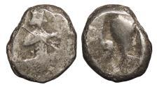 Ancient Coins - Achaemenid Kings Time of Darios I to Xerxes II c. 485-420 B.C. Siglos Good Fine